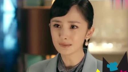 《筑梦情缘》傅函君要嫁别的男人,沈其南气急败坏-她怀了我的孩子!