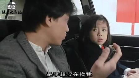 经典恐怖片:小胖子经常欺负小女孩,小女孩鬼上身直接教训他一顿!