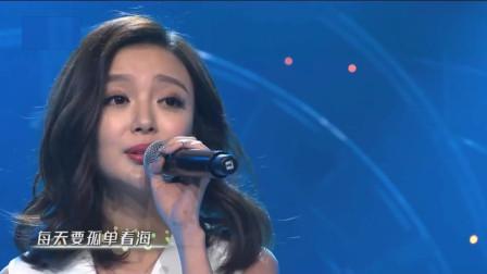汪小敏深情演唱经典粤语歌《一生中最爱》女神一开口还是那么撩人心
