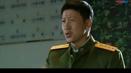 【士兵突击】许三多背领导讲话内容,全连罚抄保密协议!