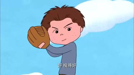 樱桃小丸子:加代又犯花痴了,发现杉山同学好帅啊