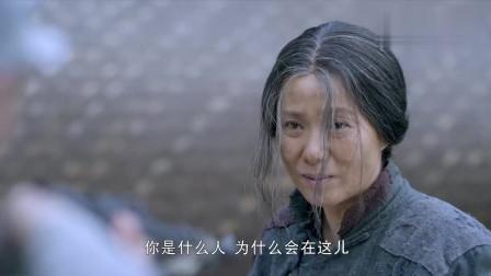 老太婆原来是杀人王,战士们猝不及防,全都糟了她的毒手