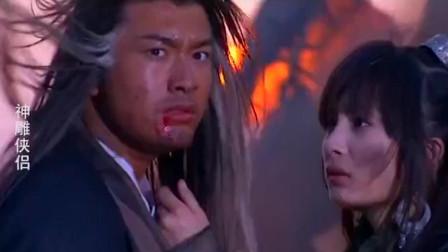 两军交战,杨过和小龙女惊艳出场,大败金轮救下郭襄