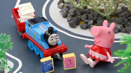 托马斯小火车玩具视频 第一季 托马斯小火车给幼儿园的孩子们送新课本