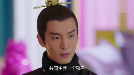 太子妃怀孕不想生,竟和皇帝商量拿掉太子,皇帝被她震惊了!