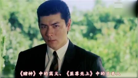 香港电影十大恶人排行,第1名终身未娶,去世时只有几百,知道哪些排名了吗?