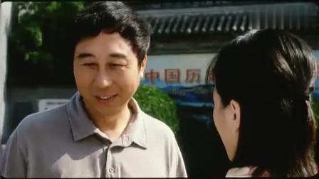 《心急吃不了热豆腐》冯巩的桃花运真是羡慕人了!一个接一个!