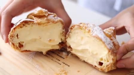 「烘焙教程」教你做超级大的奶油泡芙,外酥里嫩吃不够