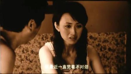 心急吃不了热豆腐:刘好这顶大绿帽子带的真够结实!