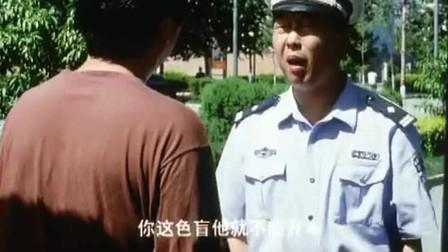 心急吃不了热豆腐:骑三轮闯红灯了 承认错误 把叔叔说懵了