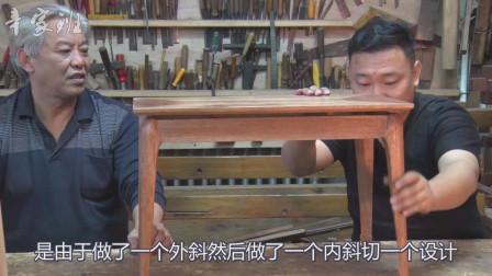 一个会搞设计的跨界木工