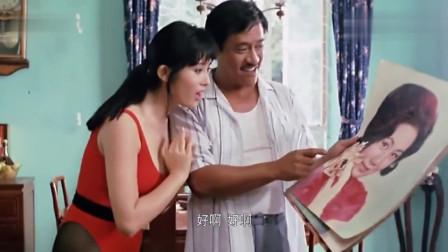 《最佳女婿》张敏真是胆大,敢穿这一身在家跳舞,真是性感!