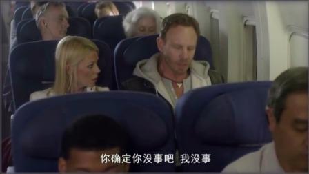 鲨卷风:男子飞机上看见鲨鱼自己也不敢相信,他赶紧告诉记者,