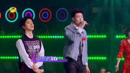 我想和你唱:素人演唱《爱你》,李健踮脚比身高,小迷妹害羞了!