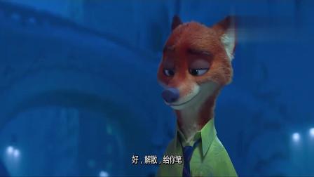 疯狂动物城:身为兔子的朱迪打洞速度,可比狐狸快多了!
