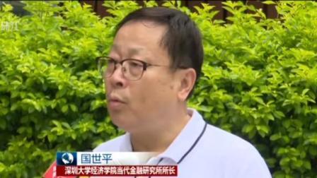珠江新闻眼 2019 深交所今日起暂停乐视网股票上市