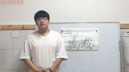 李老师国画课堂:山间的柳树是怎样的呢,今天李老师教你用水墨画出山间垂柳。
