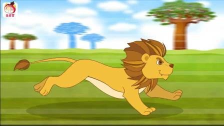 乐多梦精选儿歌:Lion_song