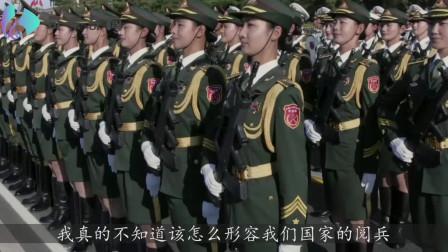 各国阅兵:中国威武,日本严肃,朝鲜最搞笑