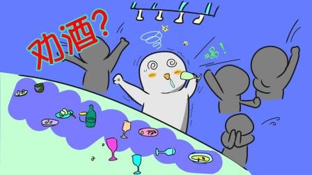 """丑陋的""""酒桌文化"""",被酒精掏空的中国人,往死里喝不是真豪爽"""