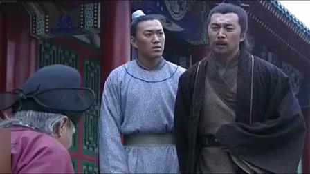 恩科取仕榜单放出,刘伯温从中看出大问题,主考官听了差点晕倒