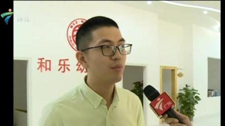 广东今日关注 2019 广州:幼儿园临时关闭  部分家长预交高额学费