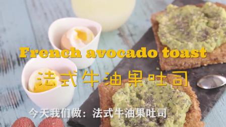 牛油果法式吐司三明治+荔枝汽水 已处理