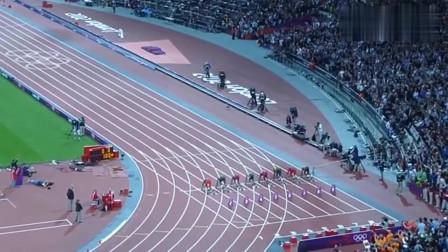 观众视角重温经典,2012年伦敦奥运会,男子100米决赛博尔特9.63秒夺冠!