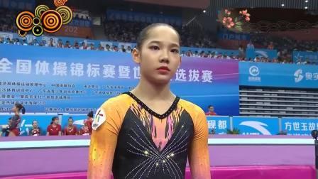2019全国体操锦标赛暨世锦赛选拔赛