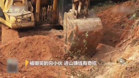 养殖户把竹鼠销到100一斤,同行们都不相信