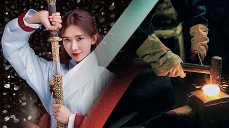 刀剑如梦,当代铸剑大师的侠义江湖