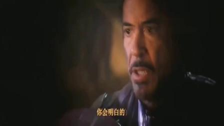 复联:美国队长盾牌又丢了!钢铁侠回应:下次再乱丢就不给你了