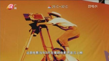 广州早晨 2019 戛纳电影节开幕在即  海报致敬已故名导
