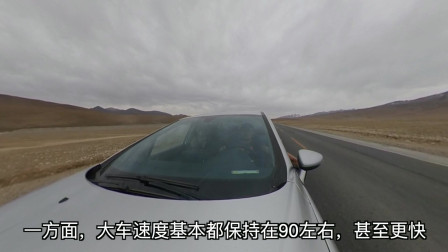青藏线自驾游:小破车征服完川藏线,咬牙硬扛青藏线,看看路况?