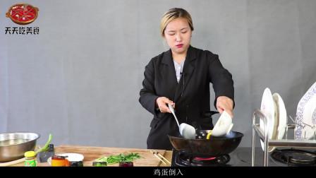 传统美食韭菜炒鸡蛋,味道鲜美,健康营养,韭菜鲜嫩,鸡蛋嫩滑的秘密都在这儿