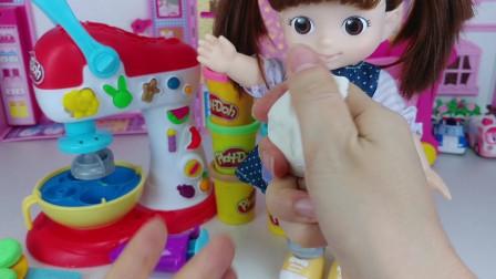 芭比娃娃为啵乐乐制作冰激凌蛋糕