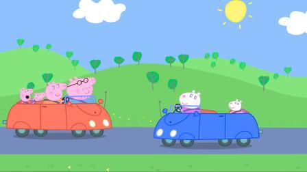 小猪佩奇 小羊苏西坐着蓝色的车过来了 是乔治喜欢的蓝色 简笔画