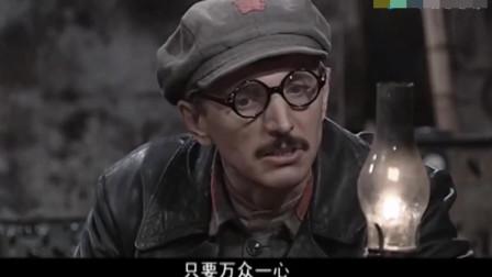 李德博古还在强调精神力量,和蒋介石硬拼,真讽刺!