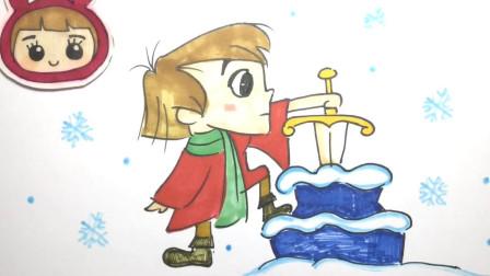 【可乐姐姐学画画】石中剑