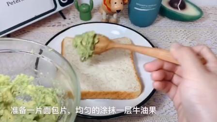 牛油果三明治的做法,推荐给大家,赶快学习一下吧