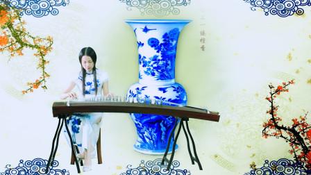 一曲《青花瓷》古筝演奏,青花如艳,花瓷如人,音美绕梁,真雅乐