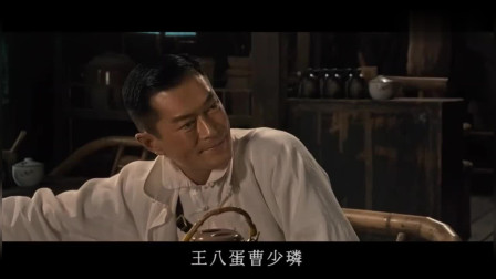 《危城》古天乐这段精彩演技 完全可以拿影帝!
