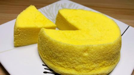 蛋糕最快速的做法,不用烤箱不用电饭煲,细腻松软,比烤的还好吃