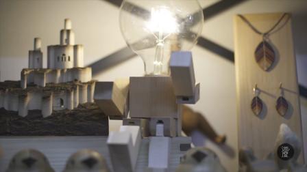 几个木块就能变机器人? 最强手工黑科技 摆摆手为你照亮整个夜晚