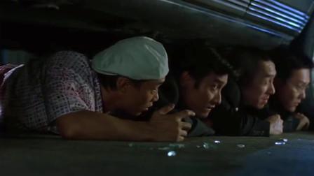 《江湖告急》梁家辉遭遇枪