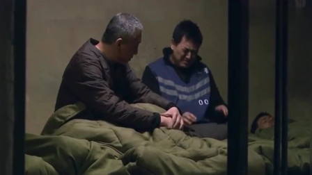 走进看守所:晚上睡不着觉,激动的和狱友说出他的故事,狱友都吓懵