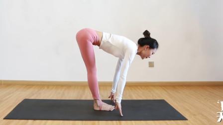 站立前屈式,这样练,才可以练臀又练腿
