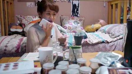 欢乐颂:小蚯蚓牌手工现磨咖啡,不打折不要998,只要38,好喝又提神哦。