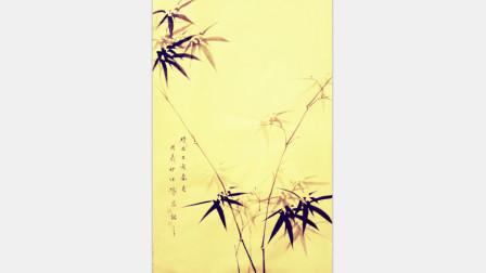 国画竹子的基本画法:竹枝、竹叶该怎么组合?邵老师给你做示范!