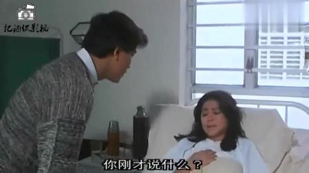 经典恐怖片:孕妇上楼意外摔下来, 原来是在楼梯口看见不干净的东西挡路!
